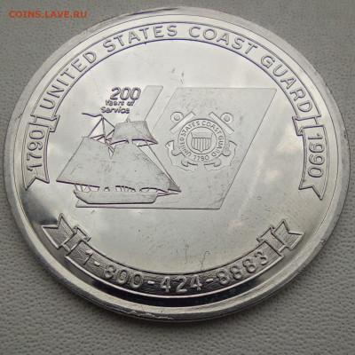 Монеты с Корабликами - жетон игл