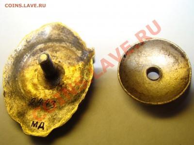 нагрудный знак 1924  и 1939 серебро позолота эмаль оценка - DSC00046.JPG