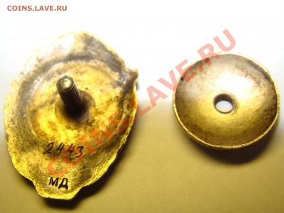 нагрудный знак 1924  и 1939 серебро позолота эмаль оценка - DSC00047.JPG