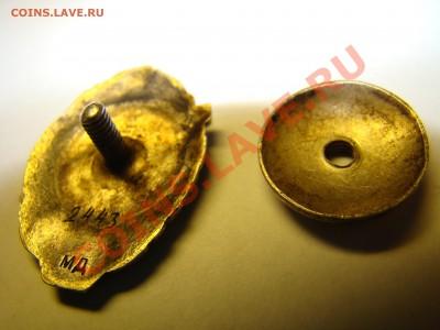 нагрудный знак 1924  и 1939 серебро позолота эмаль оценка - DSC00049.JPG