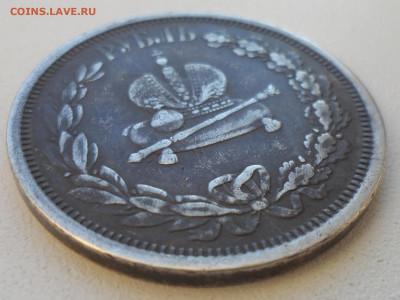 Коронация Александра 3 на оценку - SAM_0148.JPG