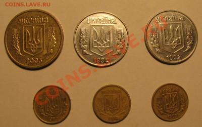 6 монет Украины 1992, 2003 с рубля до 10.10.2011 - Буфер обмена04