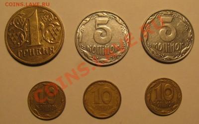 6 монет Украины 1992, 2003 с рубля до 10.10.2011 - Буфер обмена03