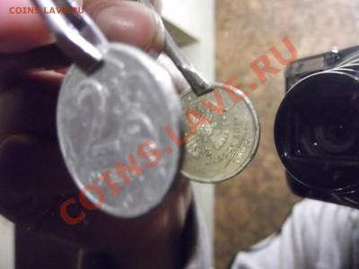 2 рубля 2007 поворот - DSCF0466.JPG