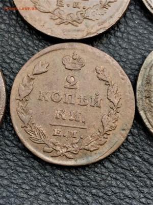 2 копейки 1821-27гг 6шт (179)  24.02 - C6sfVIb0lXA