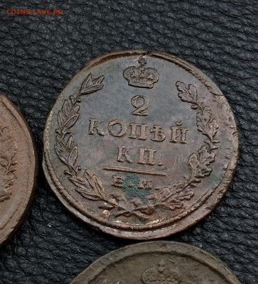 2 копейки 1821-27гг 6шт (179)  24.02 - e2G7-MvvlaY