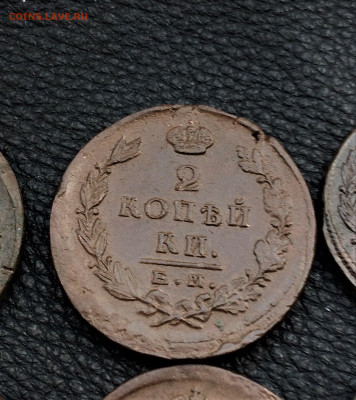 2 копейки 1821-27гг 6шт (179)  24.02 - ZNkVhuA6sCI