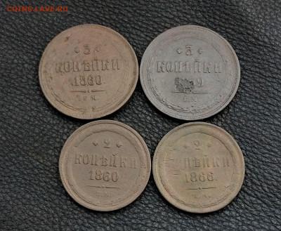2 и 3 копейки Александра2  4шт (181)  24.02 - K2fU3FUUzI4