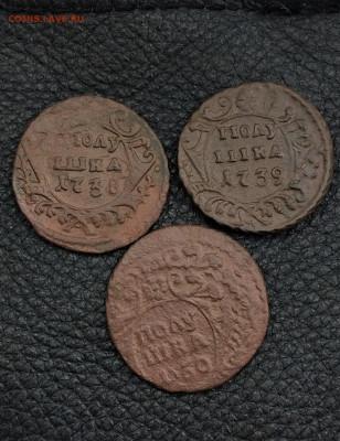 Полушка 1738,1739,1750г  3шт (200) 24.02 - WksBOOjsb60