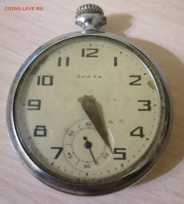 Карманные часы 2 час з-д - IMG_20210213_191914
