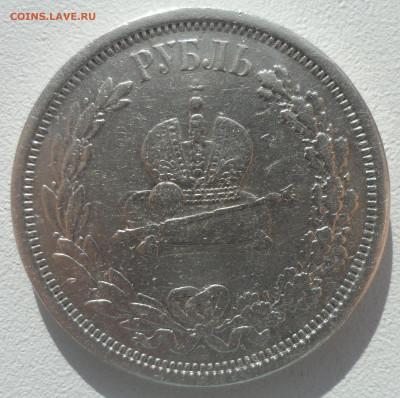 Коронация Александра 3 на оценку - SAM_0176.JPG