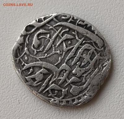 Восточные монеты на определение. - IMG_20210223_153610
