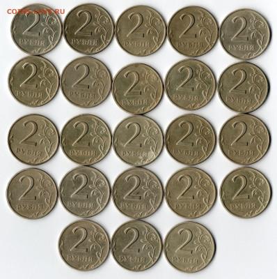 2 руб. 1999 СПМД  23шт с 200р - img232