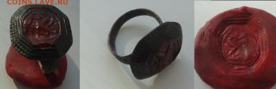 перстень печать воин с птицей вставка до 27.02.21г до 22-00 - DSC024760