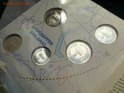 2012г. Набор СПМД Серебро -- Арктикуголь 80 лет Шпицберген - 08.JPG