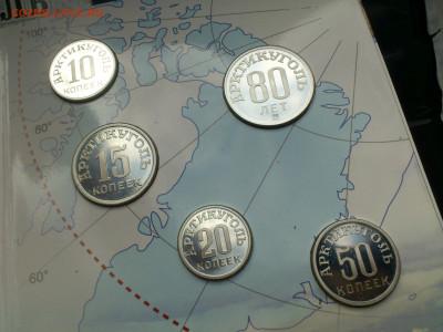 2012г. Набор СПМД Серебро -- Арктикуголь 80 лет Шпицберген - 07.JPG