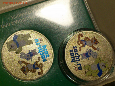 2012,2014г 25 рублей СОЧИ Талисманы Набор 17+ видов 1 монеты - 03-1.JPG
