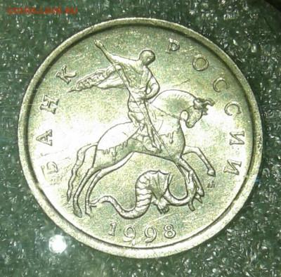 Бракованные монеты - 20210223_224507-1