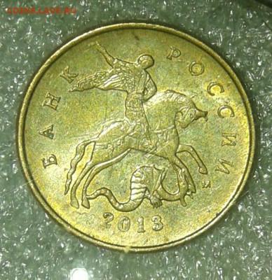 Бракованные монеты - 20210223_224309-1