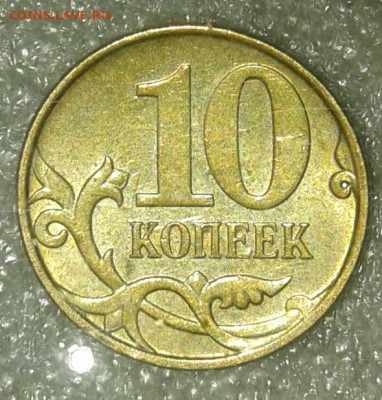 Бракованные монеты - 20210223_224243-1