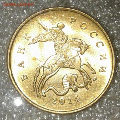Бракованные монеты - 20210223_225709-1