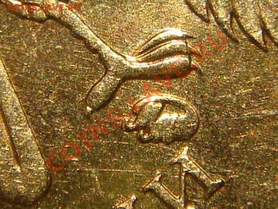 2010 10 рублей 1.23 Е залипание до 21-00 12.10.11 - DSC00578.JPG
