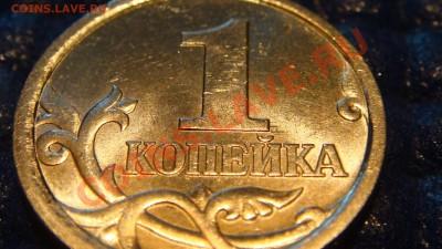 1 коп. 1998 с-п Шт.1(московская-ЗЕРКАЛЬНАЯ) до 21:00 11.10 - DSC00547.JPG