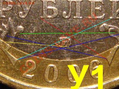 """2006 10рублей """"Приморье -У1"""" до 21-00 12.10.11 - DSC00626.JPG"""