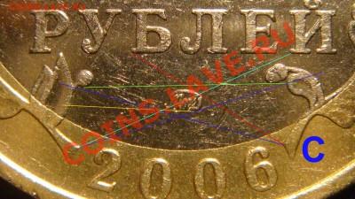 """2006 10рублей """"Приморье -С"""" до 21-00 12.10.11 - DSC00708.JPG"""