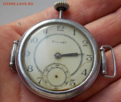 Карманные часы 2 час з-д - Скриншот 24-02-2021 170918