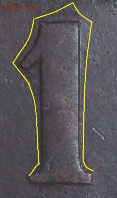1 копейка 1925 - 1001b02