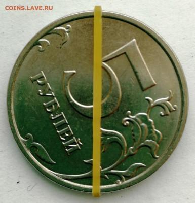 Бракованные монеты - IMG_20210215_115338