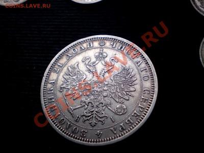 Рубль 1877 ----= до 14.10.2011. 22..00 МСК=---- - P9294880.JPG