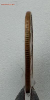 5 копеек 1935 старый тип - 20210225_091403
