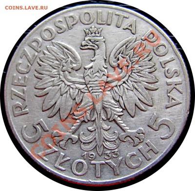 D28 Польша 5 зл. 1933 Ядвига (серебро) до 14.10 в 22°° - D28 Yadwiga 5 1933_2