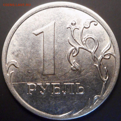 Бракованные монеты - 2021-02-24 18.42.38_compress90