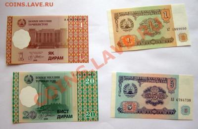 Таджикистан - IMG_0856.CR2