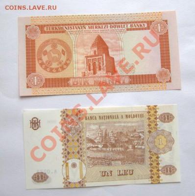 Молдова-Туркменистан до 22-11 12-10-11 - IMG_0858.CR2
