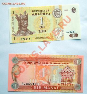 Молдова-Туркменистан до 22-11 12-10-11 - IMG_0857.CR2