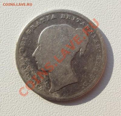 1 шиллинг 1839 год - DSCF3991.JPG
