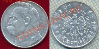 Польша,10з,1936,серебро,до13.10.2011г. 22.00 по Москве - Польша 10з 1936