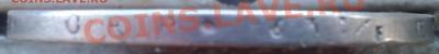___Рубль 1818 г.   СПБ-ПС  ___ до 13.10.2011 в 22:00 по Мск. - 2011-10-08 17.18.18