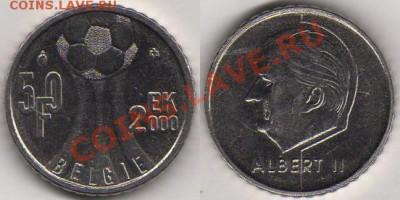 Бельгия 50 франков 2000 Фл. ЧЕ-2000 - Бельгия 50 франков 2000 Фл. Евро-2000