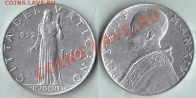 Ватикан 5 и 10 лир - Ватикан 10 лир 1952