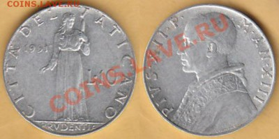 Ватикан 5 и 10 лир - Ватикан 10 лир 1951