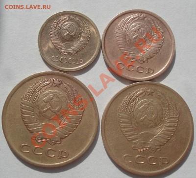 1,2,3,3 копейки 1966 СССР до 22:00 11.10.11 по МСК. - DSC08170.JPG