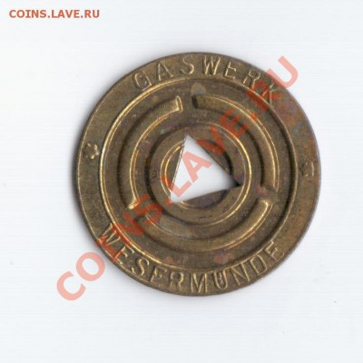 Немецкий жетон на 1 куб.м. газа - 001