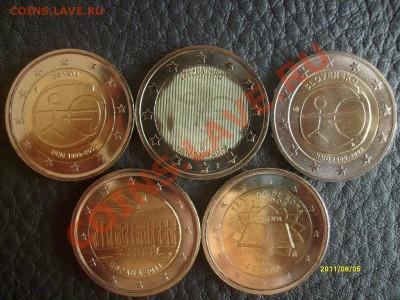 Юбилейные 2 евро из роллов - S7303942.JPG