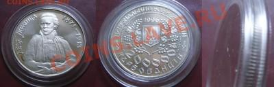 Леся Украинка сертификат - 150 рублей, до 15.10.11, 22:00Мск - Леся Украинка