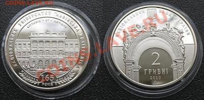 Львовская Политехника 165лет - 150р., до 15.10.11, 22:00мск - Львовская Политехника